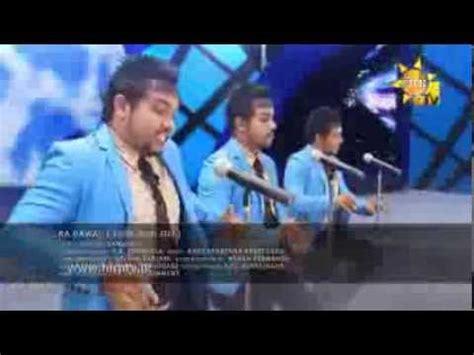 Sanjayas With Guitar by Re Dawal Uditha Sanjaya Chords Chordify