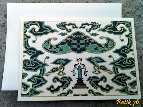 Kartu Ucapan Handmade Batik76 Motif 1 jual kartu ucapan handmade motif wahyu tumurun green size l kartu ucapan batik kartu ucapan