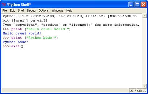 python for windows running python script routine from idle