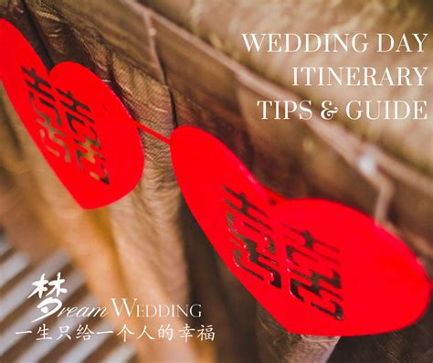 wedding tips wedding day itinerary tips guide singapore wedding