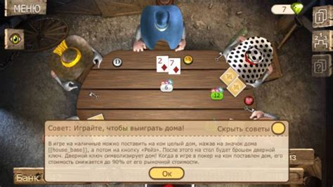 governor of poker 2 full version key governor of poker 2 key keygen for mac erogonville