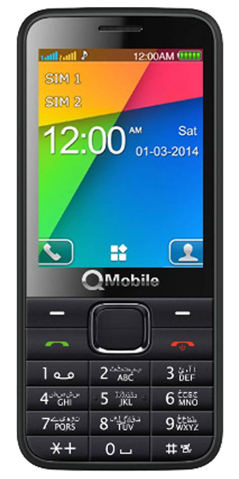 Qmobile B600 Themes Download | qmobile b600 price in pakistan full specifications reviews