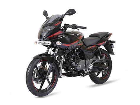 bajaj auto finance two wheeler interest rates bajaj bikes vadodara dirt bike