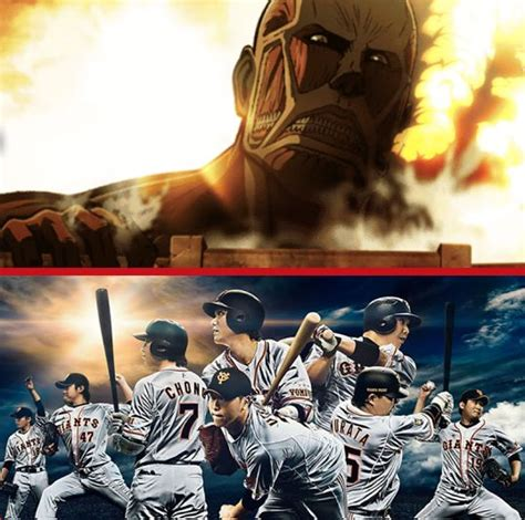 Attack On Titan Giants Ukuran S attack on titan teams up with yomiuri giants japan today