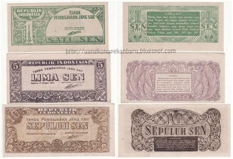 perkembangan bentuk mata uang indonesia dari dulu hingga