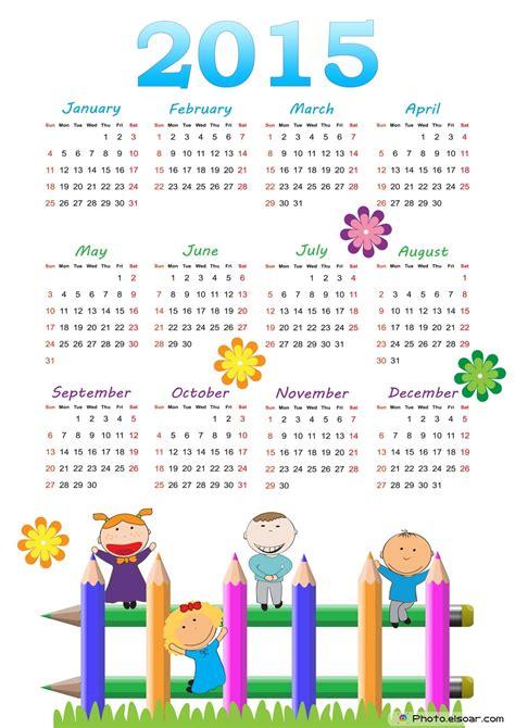 printable calendar 2015 cute 8 best images of cute printable calendars june 2015 cute
