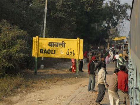 delhi to baraut train baoli railway station map atlas nr northern zone railway