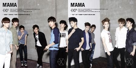 download mp3 exo album mama file exo mama ep jpg wikipedia