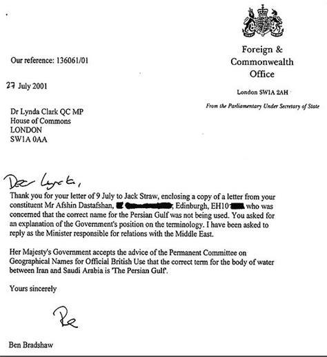 Offer Letter Etiquette File Uk Gulf Jpg Wikimedia Commons