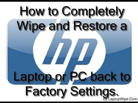 resetting hp jetdirect 500x factory defaults hp laptop computer how to wipe and restore hard drive to