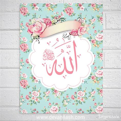Poster Pajangan Wall Decor Islami Shabby Kufi Ayat Kursi 1 10 best ayat qul images on allah muslim and arabic calligraphy