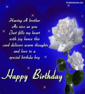 happy birthday brother cards google search birthday