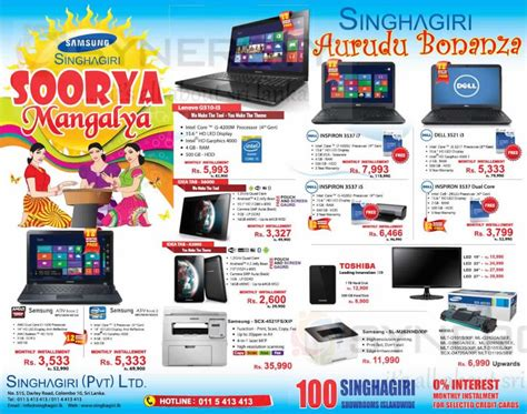 Laptops, Tablets and Pc Prices from Singhagiri Srilanka