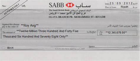 sabb bank cheque writing printing software for saudi arabia banks