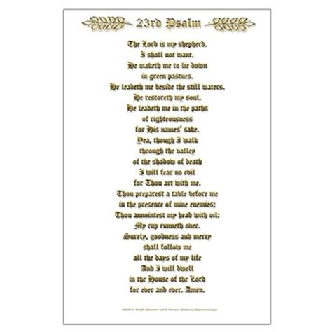 printable version 23rd psalm 23rd psalm in large print