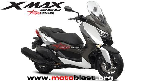 X Max x max 個人的バイクまとめブログ
