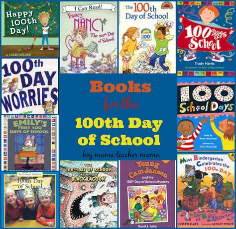 the days of my books book books for the 100th day of school boy