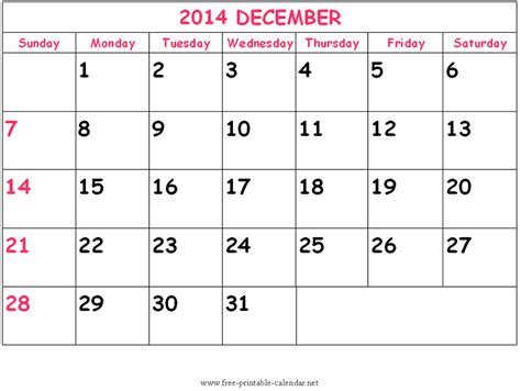 cute december 2014 search results calendar 2015
