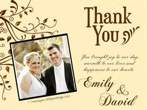 thank you card classical theme thank you card after wedding thank you after wedding reception