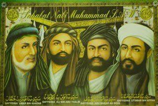 kisah  sejarah empat sahabat nabi lembar kehidupan