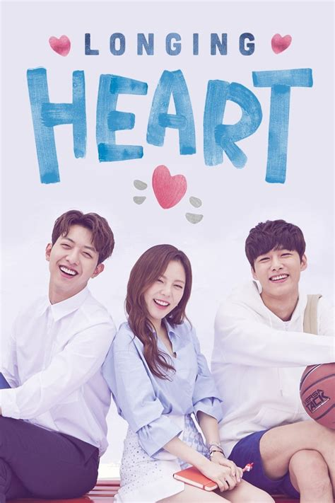 subtitle indonesia first love subscene longing heart my first love 애간장 aeganjang