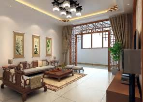 Chinese Living Room pics photos living room chinese