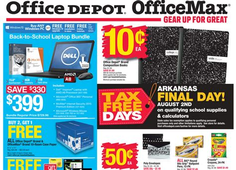 office depot coupons november 2014 office max coupon 2015 office max printable coupons 2017