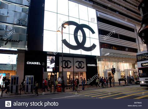 chanel store canton road kowloon hong kong china stock