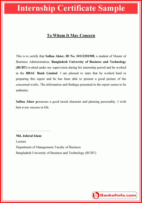 application letter for internship certificate internship certificate format letter students