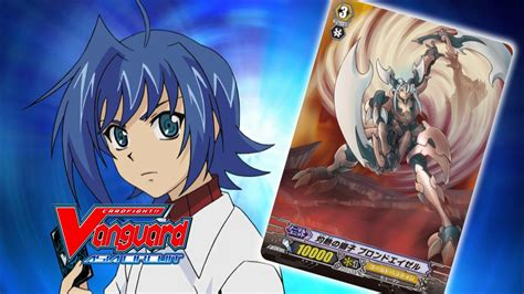 Episode 100 Cardfight Vanguard Official Animation