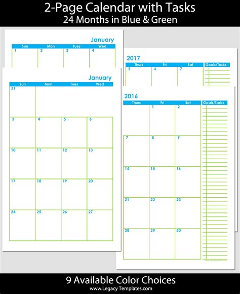 2016 12 month 2 page 2016 calendar 16 free printable