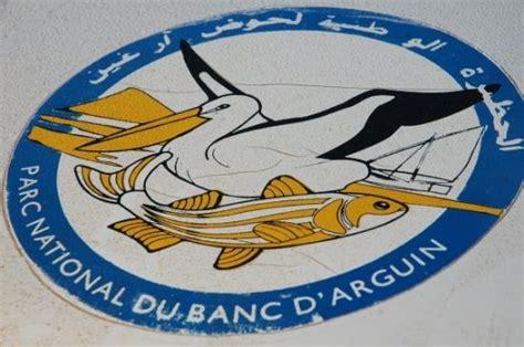 Hotel Banc D Arguin parc national du banc d arguin picture of nouakchott