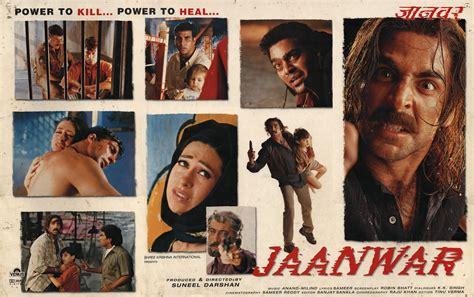 film india janwar jaanwar 1999 movie