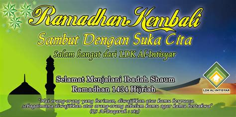 kata mutiara islam ramadhan images mazuein muzafar