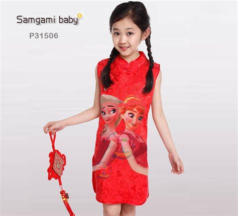 name of new year clothes cheap 2016 new year baby dresses