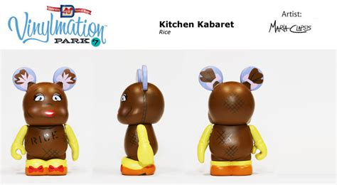 Vinylmation Kitchen Kabaret Park 7 Set Kitchen Kabaret Chasing Vinylmation