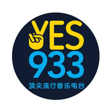 ufm 1003 new year song yes 933 fm 93 3 fm singapore listen live mytuner radio