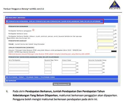 e filing 2015 lhdn e filing 2014 malaysia tarikh akhir e filing 2015