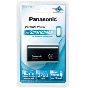 Power Bank Panasonic Qe Ql101 panasonic portable power qe ql101 2700mah varavirtal 228 hde