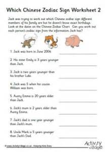 worksheets about new year new year worksheets