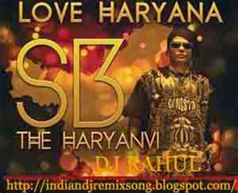 Letter Dj Song Letter Feat Kuwar Virk Sb The Haryanvi Dj Rahul Haryanvi Song Remix Dj Rahul