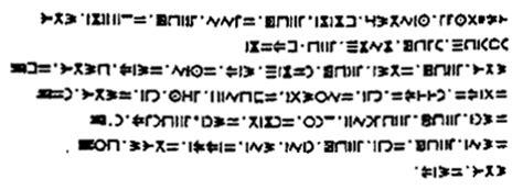 lettere romane liutprand associazione culturale