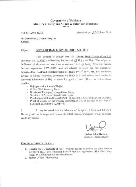 Offer Letter Package nawab hajj pvt ltd cell 0321 2481265 021