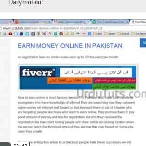 Make Money Online Pakistan - earn money online in pakistan