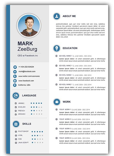 free creative resume templates resume template 2017