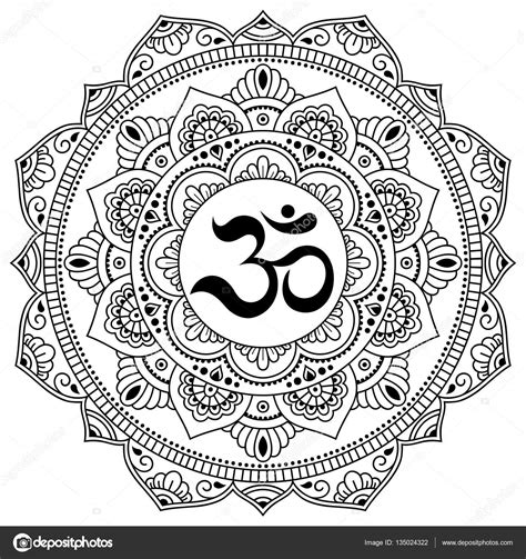 circular pattern in the form of a mandala om decorative