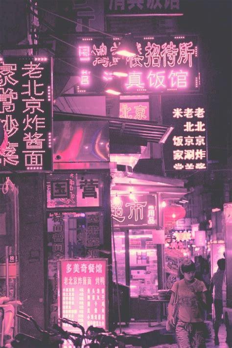themes for tumblr japan japan pink tokyo cupid klarks house