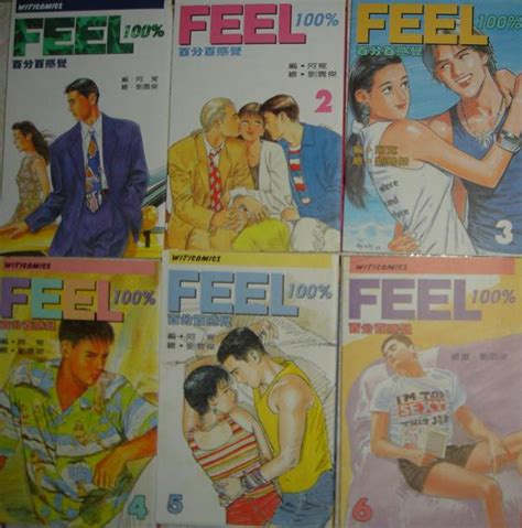 Feel 100 City Lau Wan Kit bloggang ปาฟงห น รวมผลงานของ quot lau wan kit quot ผ วาด quot feel 100 quot