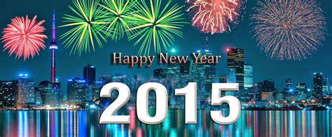 imagenes reflexivas de año nuevo image gallery imagenes de ano nuevo