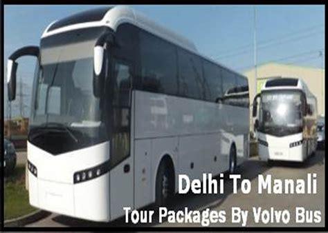 Sleeper From Delhi To Shimla by Hire Volvo From Delhi To Manali Shimla Dharamshala